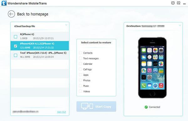 iCloud-ut-iOS-03