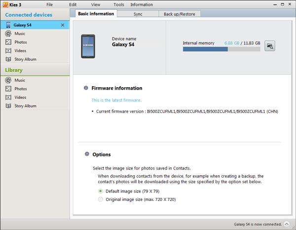 Samsung kies interface,